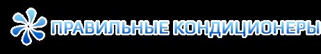 Кондиционеры Симферополь Крым. Интернет магазин в Симферополе Крыму
